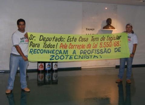 Zootecnistas e estudantes apoiam o PL 2824/2008